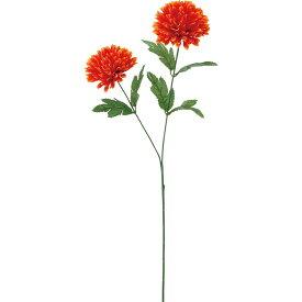 即日 【造花】YDM/ボールマムX2 オレンジ/FF2900-OR《 造花(アーティフィシャルフラワー) 造花 花材「か行」 キク(菊)・ピンポンマム 》