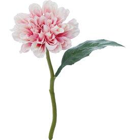 即日 【造花】YDM/ダリア ピンク/FFH-0017-P《 造花(アーティフィシャルフラワー) 造花 花材「た行」 ダリア 》