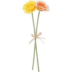 即日 【造花】YDM/ガーベラx2 イエロー/FFH-0006-Y《 造花(アーティフィシャルフラワー) 造花 花材「か行」 ガーベラ 》