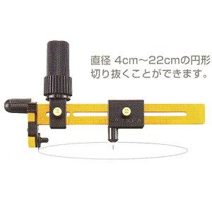 オルファ/ロータリーコンパスカッター(P-RC)/TK03370【01】【取寄】