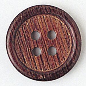 NBK/木ボタン ブラウン 15mm 100個/CH1003-15【01】【取寄】