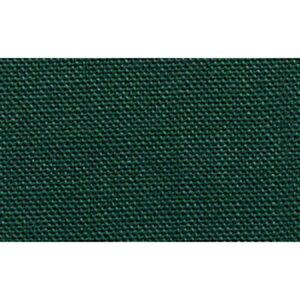 アサヒ/テトロンバイアス 両折 12mm×20m グリーン/FTB12-521-20【07】【取寄】 手芸用品 ソーイング資材 ゴム・芯材 手作り 材料