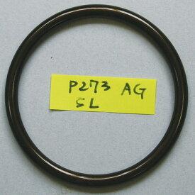 ジャスミン/プラスチックリングハンドル 2個 アンティークゴールド/P273L-AG【01】【取寄】