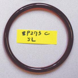 ジャスミン/プラスチックリングハンドル 2個 茶/P273L-C【01】【取寄】