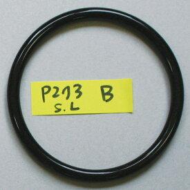 ジャスミン/プラスチックリングハンドル 2個 黒/P273S-B【01】【取寄】