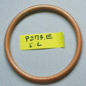 ジャスミン/プラスチックリングハンドル 2個 ベージュ/P273S-E【01】【取寄】