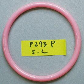 ジャスミン/プラスチックリングハンドル 2個 ピンク/P273S-P【01】【取寄】