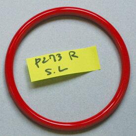 ジャスミン/プラスチックリングハンドル 2個 赤/P273S-R【01】【取寄】