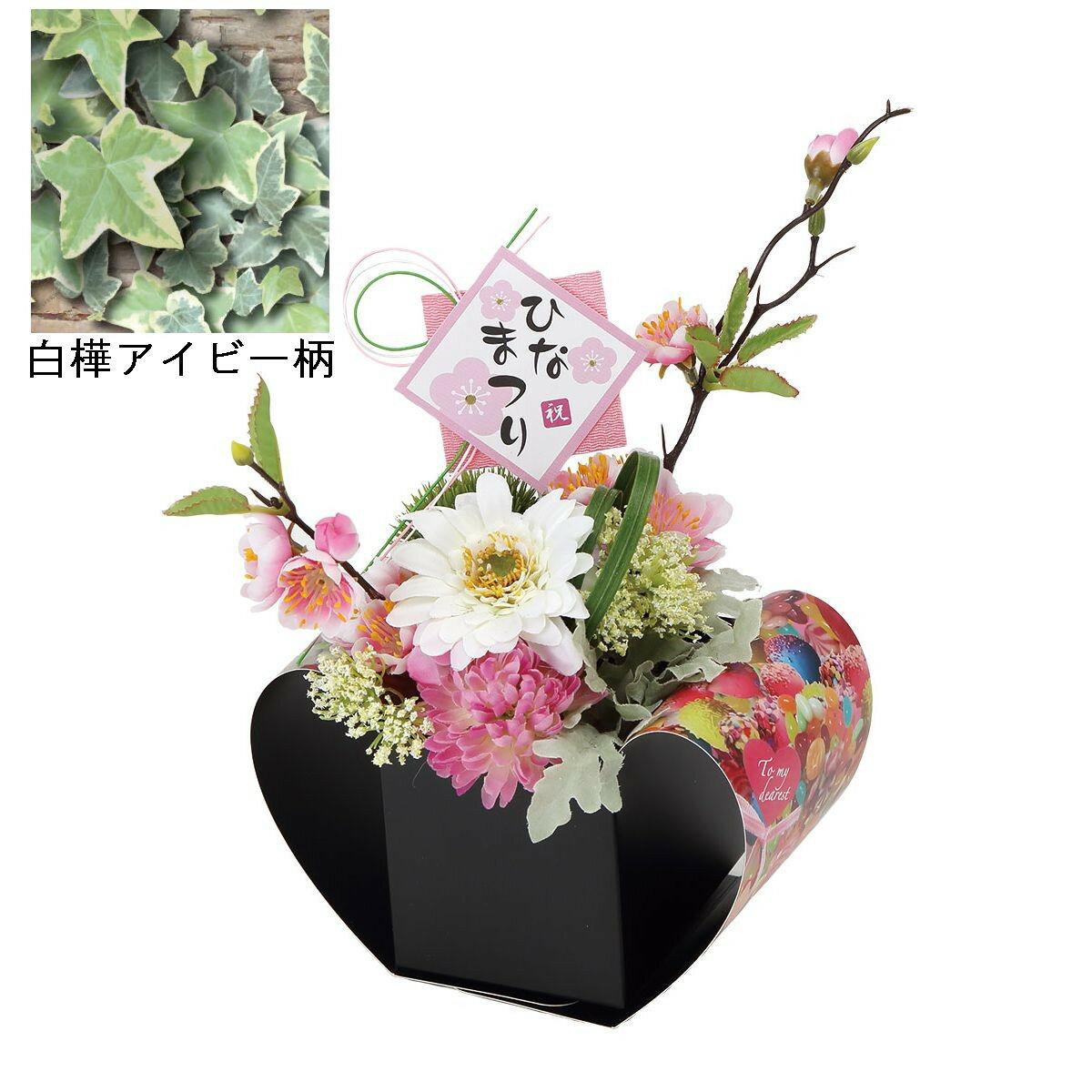 アドプリントボックス 5個入 #5 白樺アイビー/GS000300-005【01】【01】【取寄】《 花器、リース 花器・花瓶 紙製花器 》