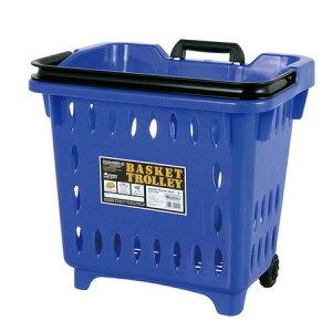 ダルトン/バスケット トローリー ブルー/S359-49BL【07】【取寄】雑貨 生活雑貨 バスケット 手作り 材料
