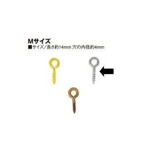 NBK/ヒートン Mサイズ シルバー 14mm 20個/NS207-S【01】【取寄】手芸用品 アクセサリー ブローチ・ヘアピン 手作り 材料