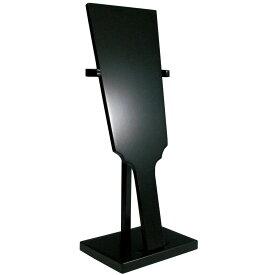 スタンド付羽子板 黒/CC1246【01】【取寄】《 手芸用品 和手芸 飾り台・リング 》