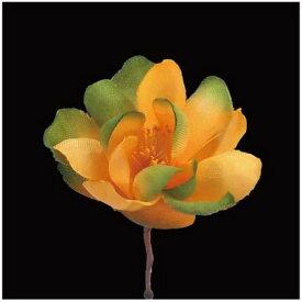 【造花】サンセイ/NY-048豆梅 #122抹茶山吹/569313【01】【取寄】[12本]《 造花(アーティフィシャルフラワー) 造花 花材「あ行」 ウメ(梅) 》