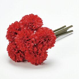 即日 【造花】アスカ/ポンポンマムバンチ(1束6本) レッド/A-33164-002《 造花(アーティフィシャルフラワー) 造花 花材「か行」 キク(菊)・ピンポンマム 》