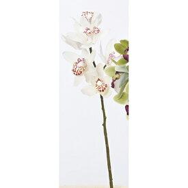 【造花】アスカ/デンドロビューム×7 ホワイト/A-33178-001【01】【01】【取寄】《 造花(アーティフィシャルフラワー) 造花 花材「た行」 デンドロビューム 》