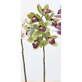 【造花】アスカ/デンドロビューム×7 セロリ/A-33178-051【01】【01】【取寄】《 造花(アーティフィシャルフラワー) 造花 花材「た行」 デンドロビューム 》