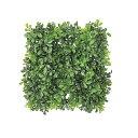 【造花】アスカ/ボックスウッドマット グリ−ン/A-42673-051A【01】【取寄】《造花(アーティフィシャルフラワー) 造花葉物 ボックスウッド》
