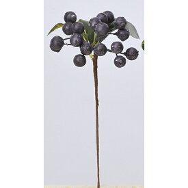 【造花】アスカ/ベリーピック(1袋6本入) プラム/A-47756-037【01】【01】【取寄】《 造花(アーティフィシャルフラワー) 造花実物、フェイクフルーツ ベリー 》