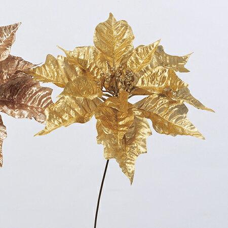 【造花】アスカ/ポインセチアピック ゴ−ルド/AX68952-040【01】【取寄】《 造花(アーティフィシャルフラワー) 造花 花材「は行」 ポインセチア 》