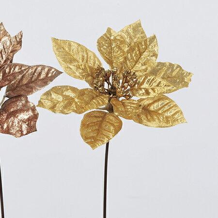 【造花】アスカ/ポインセチアピック ゴ−ルド/AX68951-040【01】【取寄】《 造花(アーティフィシャルフラワー) 造花 花材「は行」 ポインセチア 》