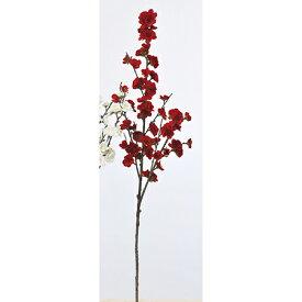 【造花】アスカ/梅×79 レッド/A-73283-002【01】【取寄】《 造花(アーティフィシャルフラワー) 造花 花材「あ行」 ウメ(梅) 》