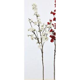 【造花】アスカ/梅×79 ホワイト/A-73283-001【01】【取寄】《 造花(アーティフィシャルフラワー) 造花 花材「あ行」 ウメ(梅) 》