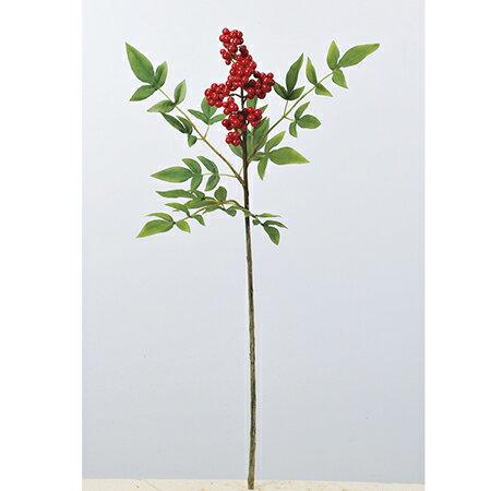 【造花】アスカ/ナンテン レッド/A-74459-002【01】【01】【取寄】《 造花(アーティフィシャルフラワー) 造花実物、フェイクフルーツ ナンテン 》