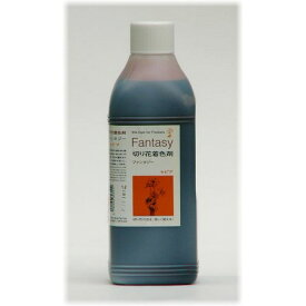 パレス化学/ファンタジー 1L セピア/【01】【取寄】