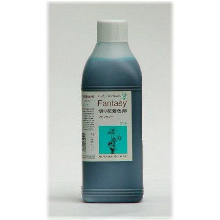 パレス化学/ファンタジー 1L ミント/【01】【取寄】《 花資材・道具 生花用資材 切花着色剤 》