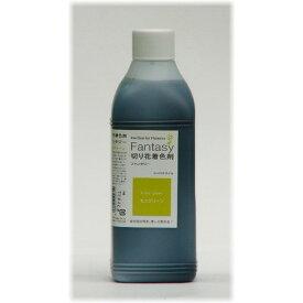 パレス化学/ファンタジー 1L モスグリーン/【01】【取寄】