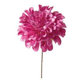 【造花】YDM/重ねダリアピック ビューティー/FA-7120-BTY【01】【01】【取寄】《 造花(アーティフィシャルフラワー) 造花 花材「た行」 ダリア 》