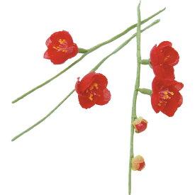 【造花】YDM/ウメピック 3本入 レッド/FS-5245-R【01】【01】【取寄】《 造花(アーティフィシャルフラワー) 造花 花材「あ行」 ウメ(梅) 》