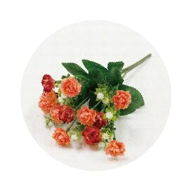 【造花】丸和貿易/CT触媒加工 CTポンヌフブーケ ミニフラワー サーモンピンク/420736202【01】【取寄】《 造花(アーティフィシャルフラワー) 造花 花材「は行」 その他「は行」造花花材 》