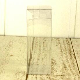 即日 クリアケース ハーバリウム150ml用(角瓶・丸瓶兼用)(はなどんやオリジナル)[10枚]