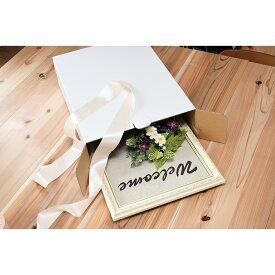 LIFE FRAMING/ギフトボックス ホワイト/189977【07】【取寄】ラッピング用品 ・梱包資材 ラッピング箱・梱包箱 ギフトボックス 手作り 材料