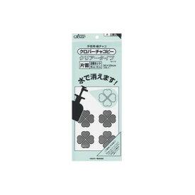 クロバー/Hチャコピー(紙チャコ) クリアータイプ 片面セット 3枚/24-110【01】【取寄】《 手芸用品 ツール しるし付け用品 》