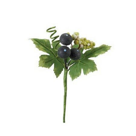 【造花】H0474 ミニブルーベリーピック #005 ブルー/66-796596-0【01】【01】【取寄】《 造花(アーティフィシャルフラワー) 造花実物、フェイクフルーツ ベリー 》