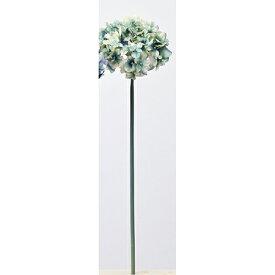 【造花】アスカ/ハイドランジア #009A ニューブルー/A-33386-109【01】【01】【取寄】《 造花(アーティフィシャルフラワー) 造花 花材「あ行」 あじさい(紫陽花) 》