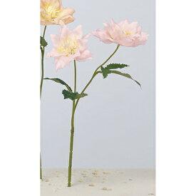 【造花】アスカ/クリスマスローズ×2 #013 ライトピンク/A-33218-13【01】【01】【取寄】《 造花(アーティフィシャルフラワー) 造花 花材「か行」 クリスマスローズ 》