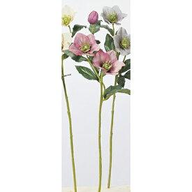【造花】アスカ/クリスマスローズ×2 つぼみ×1 #055 モーブ/A-33344-55【01】【01】【取寄】《 造花(アーティフィシャルフラワー) 造花 花材「か行」 クリスマスローズ 》