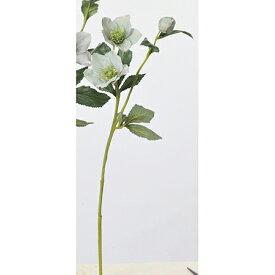 【造花】アスカ/クリスマスローズ×2 つぼみ×1 #064B グレイブルー/A-33344-64【01】【01】【取寄】《 造花(アーティフィシャルフラワー) 造花 花材「か行」 クリスマスローズ 》