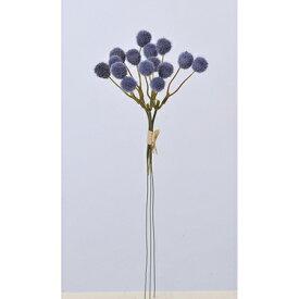 【造花】アスカ/ポンポンピック×15(1束3本) #009D ダークブルー/A-47621-9【01】【01】【取寄】《 造花(アーティフィシャルフラワー) 造花実物、フェイクフルーツ ベリー 》