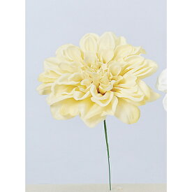 【造花】アスカ/ダリアピック #020 ソフトイエロー/A-33339-20【01】【01】【取寄】《 造花(アーティフィシャルフラワー) 造花 花材「た行」 ダリア 》