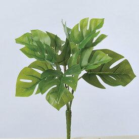 【造花】アスカ/モンステラブッシュ #051A グリーン/A-42804-51【01】【01】【取寄】《 造花(アーティフィシャルフラワー) 造花葉物、フェイクグリーン モンステラ 》
