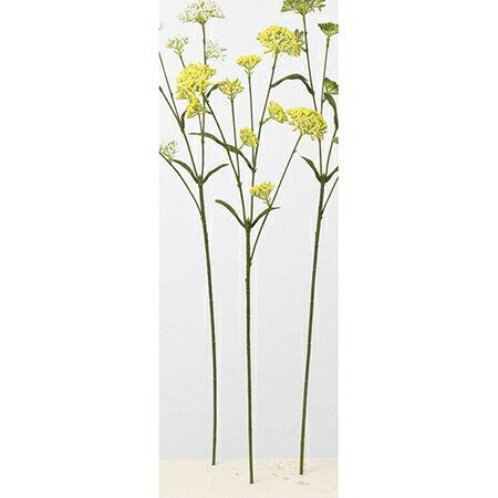 【造花】アスカ/ディル×9 NO.010 イエロー/A-33243-10【01】【取寄】《 造花(アーティフィシャルフラワー) 造花 花材「た行」 その他「た行」造花花材 》