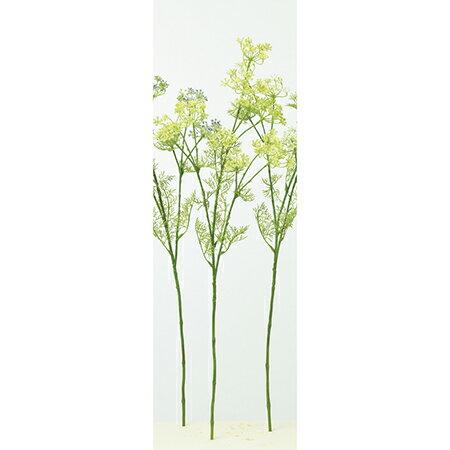 【造花】アスカ/ディルフラワー×8 NO.010 イエロー/A-33256-10【01】【取寄】《 造花(アーティフィシャルフラワー) 造花 花材「た行」 その他「た行」造花花材 》