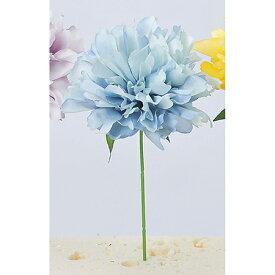 【造花】アスカ/ピオニーピック #009 ブルー/A-33239-9【01】【01】【取寄】《 造花(アーティフィシャルフラワー) 造花 花材「さ行」 シャクヤク(芍薬)・ボタン(牡丹)・ピオニー 》