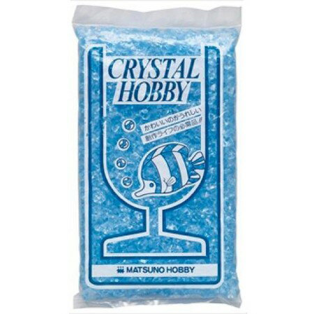 松野ホビー/クラッシュアイス(S)ブルー:500g袋入/BKS2229【01】【取寄】《 雑貨 生活雑貨 ガラス雑貨 》