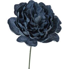 即日 【造花】YDM/デニムピオニーピック ブルー/FA-7182-BLU《 造花(アーティフィシャルフラワー) 造花 花材「さ行」 シャクヤク(芍薬)・ボタン(牡丹)・ピオニー 》