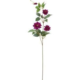 【造花】YDM/クレマチス パープル/FA-7141-PU【01】【01】【取寄】《 造花(アーティフィシャルフラワー) 造花 花材「か行」 クレマチス 》